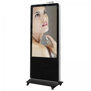 China Indoor LCD Floor Standing Touch Screen Digital Signage on sale