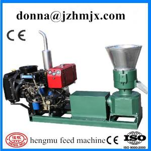 China China manufacture and smooth rotation automatic biomass pellets making machinery on sale