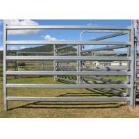 Custom Size Livestock Portable Cattle Fence Panels Square / Round / Oval Shape