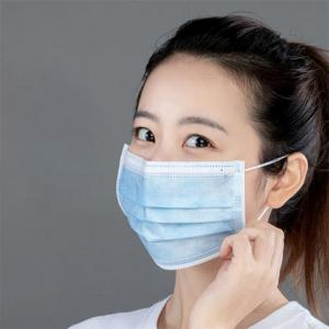 China Breathable Non Woven Face Mask Meltblown Non Woven Fabric Face Mask on sale