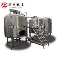 China 1500l 2000l Micro Beer Brewery Equipment Vertical Turnkey Brewing System on sale