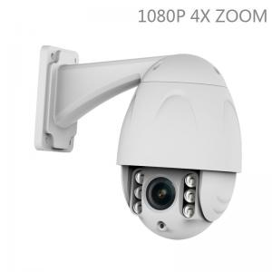 China HV-IP008 CCTV Camera Manufacturing by Hawkine with High Definition 1080P Wireless Support Night Version on sale