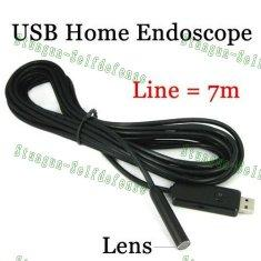 Quality USB Wire Endoscope HD CMOS Snake Inspection Camera E11B for sale