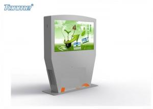 China 55 Stand Alone Outdoor LCD Display , Advertising Totem Digital Signage IP65 on sale