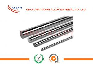 China Hastelloy C-4 / UNS N06455 for Hot Mineral Acids , Alloy Bar Chlorine-Containing Medium on sale