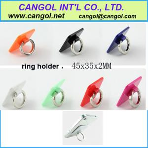 China The second generation ring holder for cell phone on sale