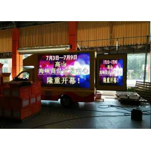 China SMD 8mm Truck Mounted LED Screen , digital efficiency truck led boards on sale