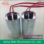 Rohs UL CE TUV price competitive CBB65 50/60HZ 1~(85+15)uf 370V 440V 450V 550V polypropylene sh p2 capacitor