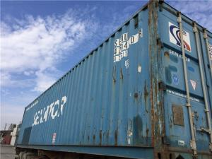 China Metal Used Ocean Freight Containers For Sale , 20 Foot Sea Container on sale