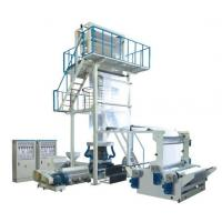China Biodegradable Pvc Heat Shrinkable Film Making Machine High Output on sale