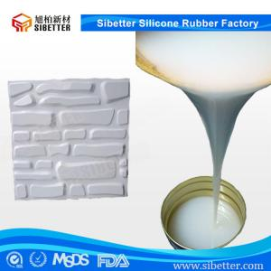 China 2 Komponenten Silikon to Make Silicone Rubber Molds for Concrete on sale
