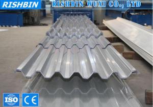 China Trapezoidal Prepainted Roofing Sheet , Galvanized Steel Corrugated Sheet Anti-corrosion on sale