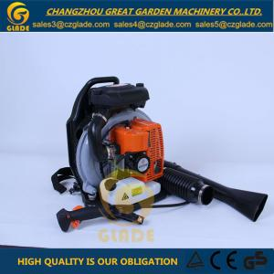 China EB975 Backpack Gasoline Air Blower / Garden Gasoline Vacuum Leaf Blower on sale