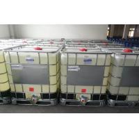 Polyurethane Catalyst N N Dimethylcyclohexylamine (DMCHA) CAS 98-94-2 For Rigid Foam