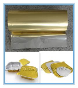 China golden aluminum foil with pp film  for food container  n lids on sale