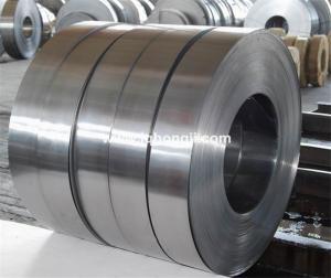 China HR strip/HR steel strip/hot rolled steel strip on sale