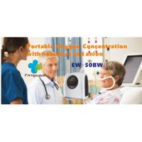 Affordable Medical Oxygen Therapy Equipment Portable Oxygen Concentrator Generator EW-50BW For Home Health Care Black