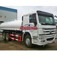 20000 - 25000 Liters HOWO Water Tanker Truck STEYR 290HP / 336HP Engine Power