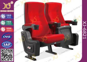 China Multifunction Knock Down Package Cinema Theater Chairs With Armrest / Steel Legs on sale