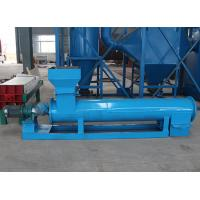 Palm oil machine,palm oil extraction machine for sale