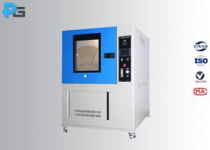 Quality CNAS Environment Dust Test Chamber With Transparent Observation Window for sale