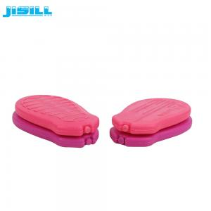 China Hdpe Cute Insole Reusable Plastic Cute Ice Packs 90Ml Kids Cold Pack on sale