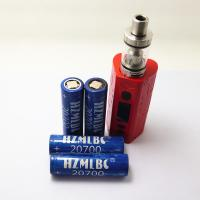 China 3000mah 40A 3.7v Box Mod Battery Charger , E Cigarette Battery Charger 20*70mm on sale
