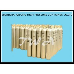 Quality 産業ガス ポンプISO9809 50Lの標準的な溶接の空のガス ポンプ鋼鉄圧力TWA for sale