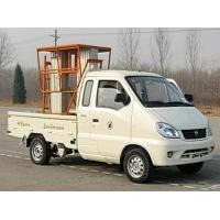 CLWQY5020GKC-08BEVA Qingyuan electric aerial vehicles0086-18672730321