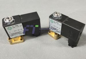 China Air Compressor Parts ISO 9001 Water Solenoid Valve on sale