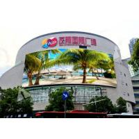 Outdoor Hd Curved Led Screen Super Slim 4.81mm For Shopping Center
