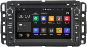 China Chevrolet Traverse Android GPS Navigation Stereo 2009 - 2012 High Resolution HD Car DVD Player on sale