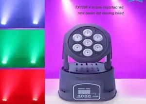 China 7x10w 4 - In - One Led Small Moving Head Wash Rgbw With High Brightness Importd Led Bulb on sale