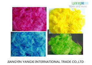 China 1.5D Multi Color Viscose Staple Fiber Soft With Good Absorbent Performance on sale