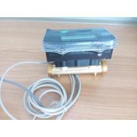 Durable Ultrasonic Heat Meter Remote Reading , Modbus Ultrasonic Flow Meter
