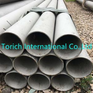 China High Precision Stainless Steel Tube 630mm-3000mm OD For Chemical Fertilizer Industry on sale