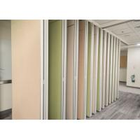 Durable Operable Wall Systems Reinforced Frames , Movable Office Walls High Acoustic