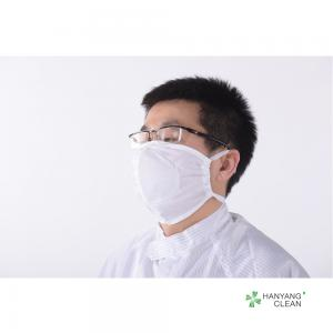 China Autoclavable Food Processing Accessories , Anti Dust Face Mask For Food Industry on sale
