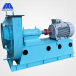 Alloy Steel Antifraying High Temperature Centrifugal Blower Fan