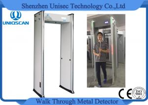 Quality O detector do varredor do metal da arcada do painel LCD de 3,7 polegadas for sale