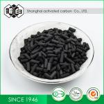 Iodine 1000mg/G Carbon Granules High Mechanical Strength For Solvent Recovery