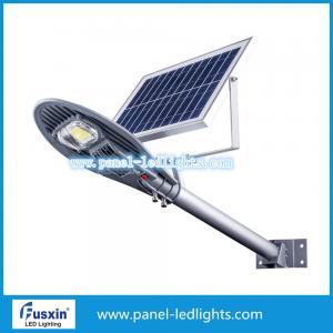 China 30w Solar Powered Led Lights / IP66  Solar Powered Road Lights FUSXIN 7-3 on sale