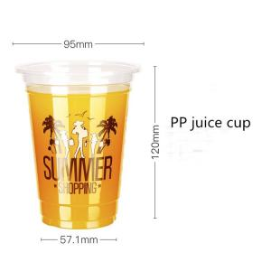China Small Plastic Tea Milk Cup Thermoforming Machine for cold drinks on sale