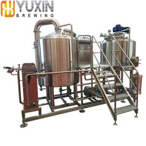 China China 1HL 2HL 3HL 5HL Small Scale China Beer Brewing Equipment on sale