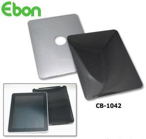 China iPad Hard Shell Cover on sale