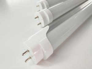 China 1200mm Length 2520lm Led Tube T8 Milky Cover Internal Driver For Mall Supermarket on sale