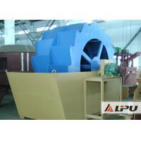 China Matériaux d'argile ou équipement de nettoyage de criblage et de machine à laver/sable de sable on sale