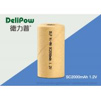 High Energy Density Industrial Rechargeable Battery SC2000mAh 1.2V