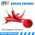 Pepper Extract Capsanthin, (CAS no. :465-42-9), Capsanthin red powder / spice Capsanthin