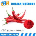 Sweet chili powder extract capsicum / Food grade Capsanthin / capsicum extract Capsanthin